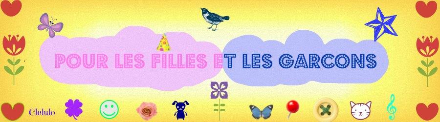 Création bannière pour site de www.clelulo.com